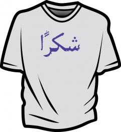 Tricou Multumesc - araba