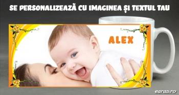 Cana pentru copii - bebe 02