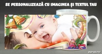 Cana pentru copii - bebe 04