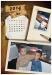 Calendar A5 personalizat cu poza ta - V58