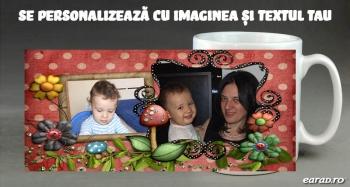 Cana cu poza pentru copii 11