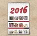 Calendar A4 personalizat cu poza ta - V56