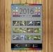 Calendar A4 personalizat cu poza ta - FV63